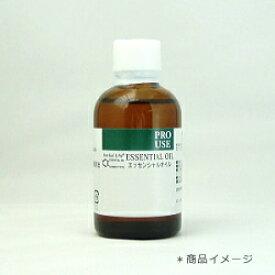 生活の木 エッセンシャルオイル ラベンダー・フランス産(真正ラベンダー) 50ml