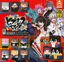 BOXBOXヒプノシスマイク-DivisionRapBattle-【全12種セット】