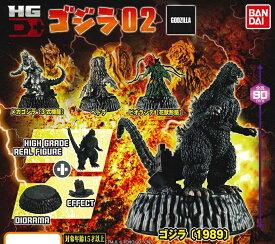 HG D+ ゴジラ02 【全4種セット】