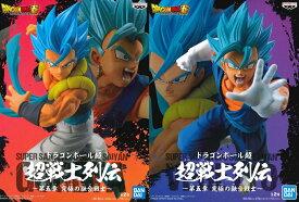 ドラゴンボール超 超戦士列伝 〜第五章 究極の融合戦士〜 全2種セット 【ゴジータ/ベジット】
