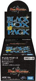 【2月中旬入荷予定】 デュエル・マスターズTCG DMEX-08 謎のブラックボックスパック 【BOX(20パック入り)】 ※分納入荷分