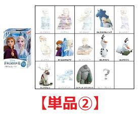 チョコエッグ アナと雪の女王2 【単品2】