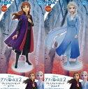 アナと雪の女王2 プレミアムフィギュア アナ&エルサ 【全2種セット】