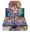 【2月7日発売予定】 ポケモンカードゲーム ソード&シールド 強化拡張パック「VMAXライジング」 【BOX(30パック入り…
