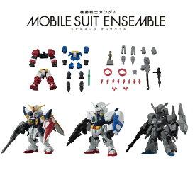 【6月発売予定】 機動戦士ガンダム MOBILE SUIT ENSEMBLE 14 【全5種セット】 ※仮予約※