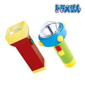 【12月再販予定】 ドラえもん LEDビッグライト&スモールライト 【全2種セット】