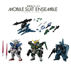【10月発売予定】 機動戦士ガンダム MOBILE SUIT ENSEMBLE 15 【全5種セット】 ※仮予約※