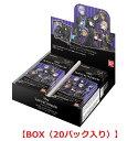 【9月発売予定】 ディズニー ツイステッドワンダーランド メタルカードコレクション2 パックVer. 【BOX(20パック入り…