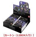 【訳あり品】 ディズニー ツイステッドワンダーランド メタルカードコレクション2 パックVer. 【カートン(12BOX入り…
