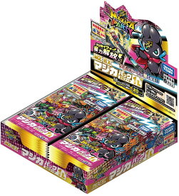マジカパーティ MZ-EX マジカパック エピソード1 L 初回限定版 【BOX(20パック入り)】