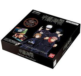 呪術廻戦 メタルカードコレクション 【BOX(20パック入り)】