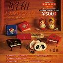 【1月発売予定】 昭和ノスタルジック miniature collection CAPSULE 【全6種セット】 ※仮予約※