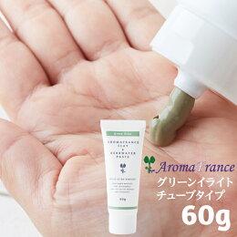 アロマフランスクレイペーストグリーンイライトクレイ&ハーブウォーターローズマリーウォータークレイパックスキンケア洗顔チューブタイプ60g