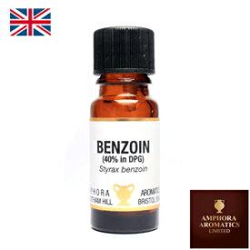 アロマオイル ベンゾイン 10ml 英国製 エッセンシャルオイル AEAJ表示認定 精油 天然