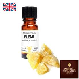 アロマオイル エレミ 10ml 英国製 エッセンシャルオイル AEAJ表示認定 精油