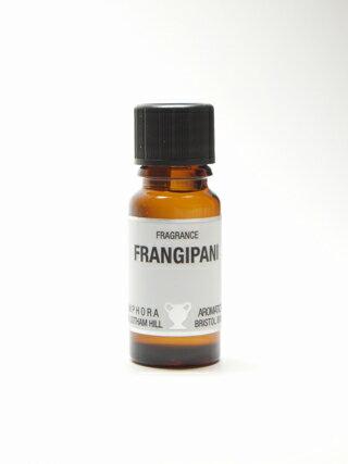 フランジパニ(プルメリア) 10ml  フレグランスオイル/アロマオイル