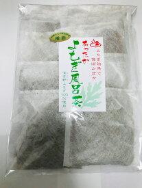 あったか よもぎ風呂茶 吉野よもぎ100% よもぎ 有機栽培 奈良産 入浴用 冷え性に 妊活に よもぎ入浴剤