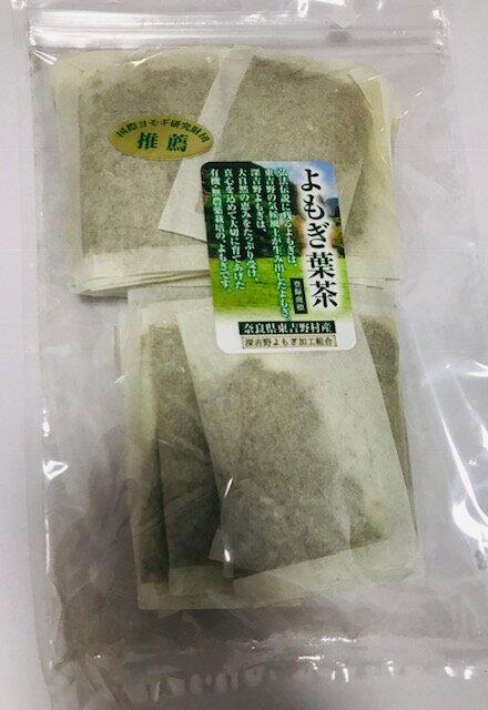 よもぎ葉茶 ティーパック30袋 よもぎ茶 深吉野よもぎ 有機栽培 よもぎ オーガニック 冷え性に 妊活に 無漂白