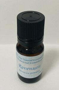 ラヴィンサラ ラヴィンツァラ ラベンサラ 精油 10ml オーガニック 免疫力 風邪予防