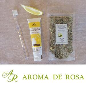 「オーラルケア セット」 アロマ ドゥ ローザ オリジナル ブレンド ハーブティー Deodorant(デオドラント)ナチュラルトゥースペースト(レモン&ライム)茶葉 練り歯磨き セット オーガニ