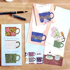 【メール便出荷】cozyca products日本製 美濃和紙 浅野みどり 一筆箋かわいい おしゃれ