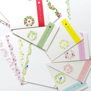 【メール便出荷】cozyca products 便箋セット かわいい おしゃれ