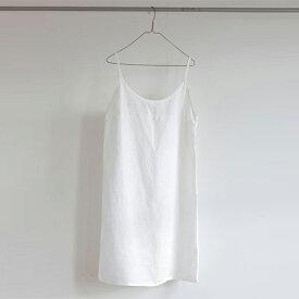 【即納】【メール便送料無料】fog linen work フォグリネンワークカリーナ リップ ホワイト 2019SS