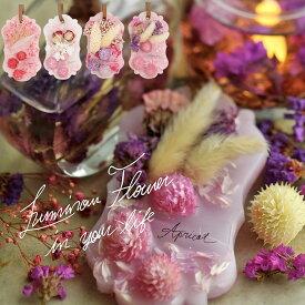 【送料無料】ルミナスフラワー アロマオーナメントluminus flower芳香剤 ドライフラワー ルームフレグランス シンプル ホワイト インテリア おしゃれ