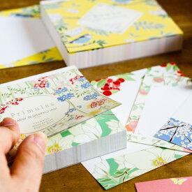 日本製 ブロックメモ エミリー・バーニンガム cozyca products おしゃれ 花 Primulas・Rowan メール便 メモ かわいい