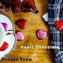 【送料無料】PeopleTree ピープルツリーフェアトレード オーガニック ハートミルクチョコレート 250g 約60個入り
