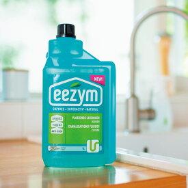 【送料無料】パイプクリーナー キッチン用 ハーバル eezym イージム ナチュラル洗剤 排水管デトックス
