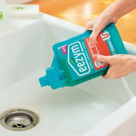 【送料無料】イージム パイプクリーナー アンブロッカー eezym ナチュラル洗剤 排水管デトックス 排水管つまり解消用