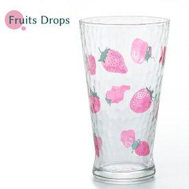 日本製 フルーツドロップ タンブラーL イチゴ 石塚硝子 かわいい グラス おしゃれ アデリア