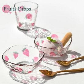 日本製 フルーツドロップ スクエアボウル イチゴ 石塚硝子 かわいい グラス おしゃれ アデリア