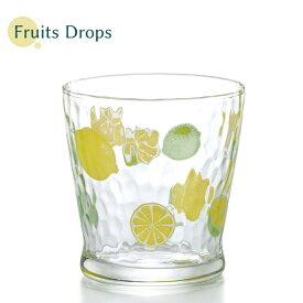 日本製 フルーツドロップ フリーカップ レモン 石塚硝子 かわいい グラス おしゃれ アデリア