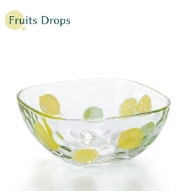 日本製 フルーツドロップ スクエアボウル レモン 石塚硝子 かわいい グラス おしゃれ アデリア