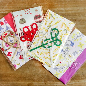ご祝儀袋 和 結婚 デザイン おしゃれ 日本製 越前和紙cozyca products 柊有花 ネクタイ 水引金封 ご祝儀袋 お祝い メール便発送