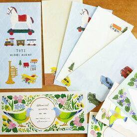 一筆箋 おしゃれ 大人 cozyca products 日本製 美濃和紙 浅野みどり レター boranical season TOYS メール便