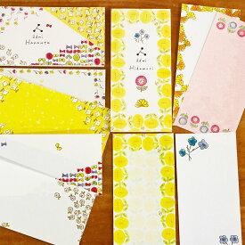 一筆箋 cozyca products 日本製 美濃 和紙 admi 便箋 おしゃれ かわいい 文房具 メール便