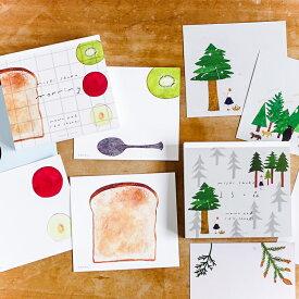 メモ帳 かわいい おしゃれ cozyca products 西淑 ブロックメモ morning よるの森 日本製 メール便