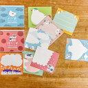 メモ帳 かわいい おしゃれ 大人かわいい cozyca products 高旗将雄 ブロックメモ はりこ犬・ハト笛 日本製 メール便