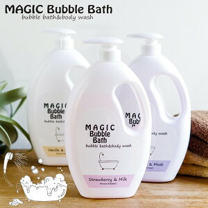 入浴剤 プレゼント 女性 ギフト MAGIC Bubble Bath ボディソープ兼用マジック バブルバス かわいい 泡風呂