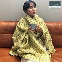 ラプアン カンクリ CORONA blanket 130x170cm ブランケット 北欧 フィンランド語で 「花かんむり」の意味 軽さ と 暖…