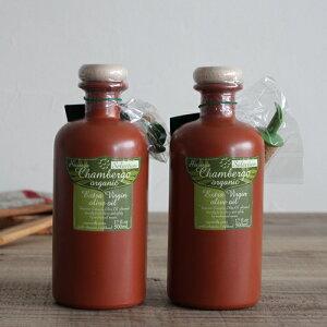 オーガニック エキストラバージン オリーブオイル セレクション2本セット完全 有機栽培 最高級品種と言われている アルベキナ種オレイン酸 が多く含まれ、飽和脂肪酸が少ない ビタミンE
