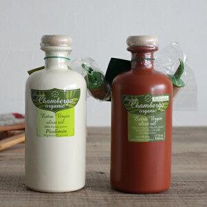 オーガニック エキストラバージン オリーブオイル チャンベルゴ セレクションとピコリモンの2本セット 完全 有機栽培 最高級品種 オレイン酸 が多く含まれ、飽和脂肪酸が少ないのが特徴