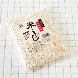 やさかの有機乾燥米こうじ 500g