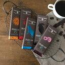 【10本以上で送料無料】Chocolat Stella オーガニックチョコレート 50g オーガニック チョコレート ショコラ スイス エシカル チョコバー