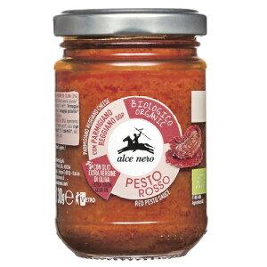 アルチェネロ 有機ペーストロッソパスタソースペースト 130g トマト チーズ(パルミジャーノレッジャーノ ペコリーノロマーノ) オーガニック