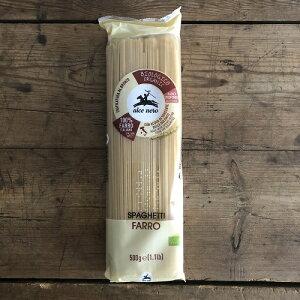 アルチェネロ 有機スペルト小麦スパゲッティ パスタ 500g オーガニック