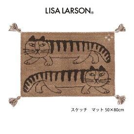 リサ・ラーソン スケッチ マット インド デザイナーズブランド LISA LARSON ウール100% 手織り ギャベ織物 50 cm×80 cm 玄関 部屋 マット ルーム